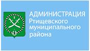 Администрация Ртищевского муниципального района