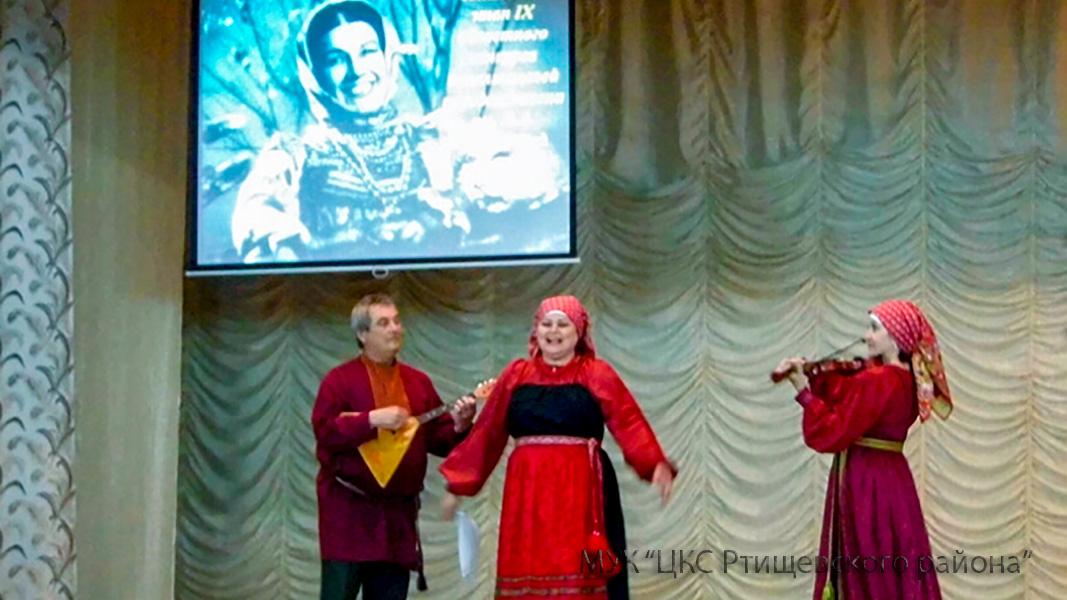 Л.В.Руслановой