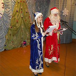 Новогодние праздничные мероприятия